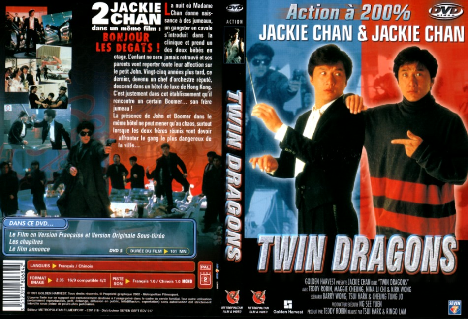 Jaquette DVD Twin Dragon